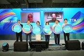 我國首度躍進全球新創圈 防疫創新排第10名