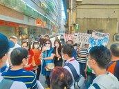 桃園中華北街不畫紅線 恐影響救災