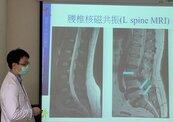 「低頭」也是一種傷害!醫師:這3種姿勢易椎間盤突出