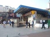 配合公園改造工程 北捷雙連站2號出口明天起封閉