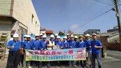 打造希望家園 台南勞工局動員修繕志工今又為弱勢修屋