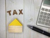 不必遷戶籍就能申請!房屋稅適用自住住家用稅率