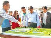 甘棠淨水場 讓環境改善看得見