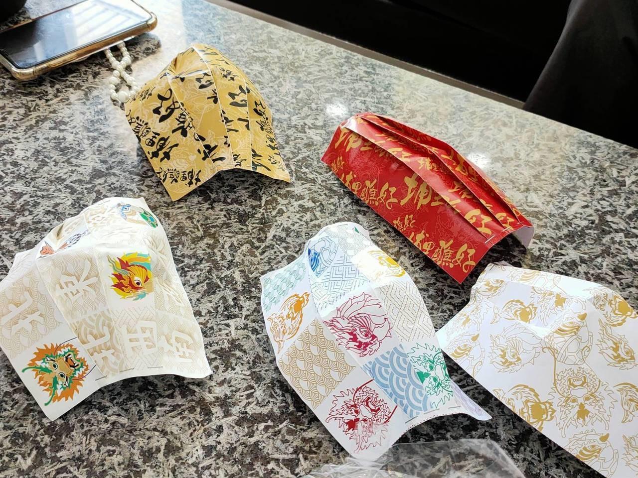 南投縣埔里鎮庚子年祈安清醮法會開發「埔里醮好」神獸口罩今起限量發送。圖/埔里鎮公所提供