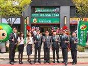 前信義房屋夥伴到永慶找到新幸福 李奕宏靠聯賣第一次創業就成功