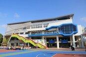 中市砸1.18億 東海國小二期校舍落成啟用