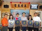 治安營造績效佳 台南文南社區成標竿