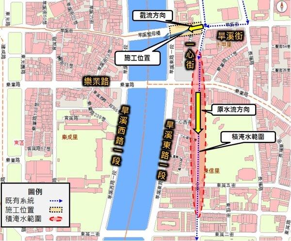 東區一心街和旱溪街一帶排水示意圖。圖/台中市政府提供