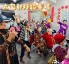 文山區興邦里舉辦律動課 長輩快樂跳舞真幸福