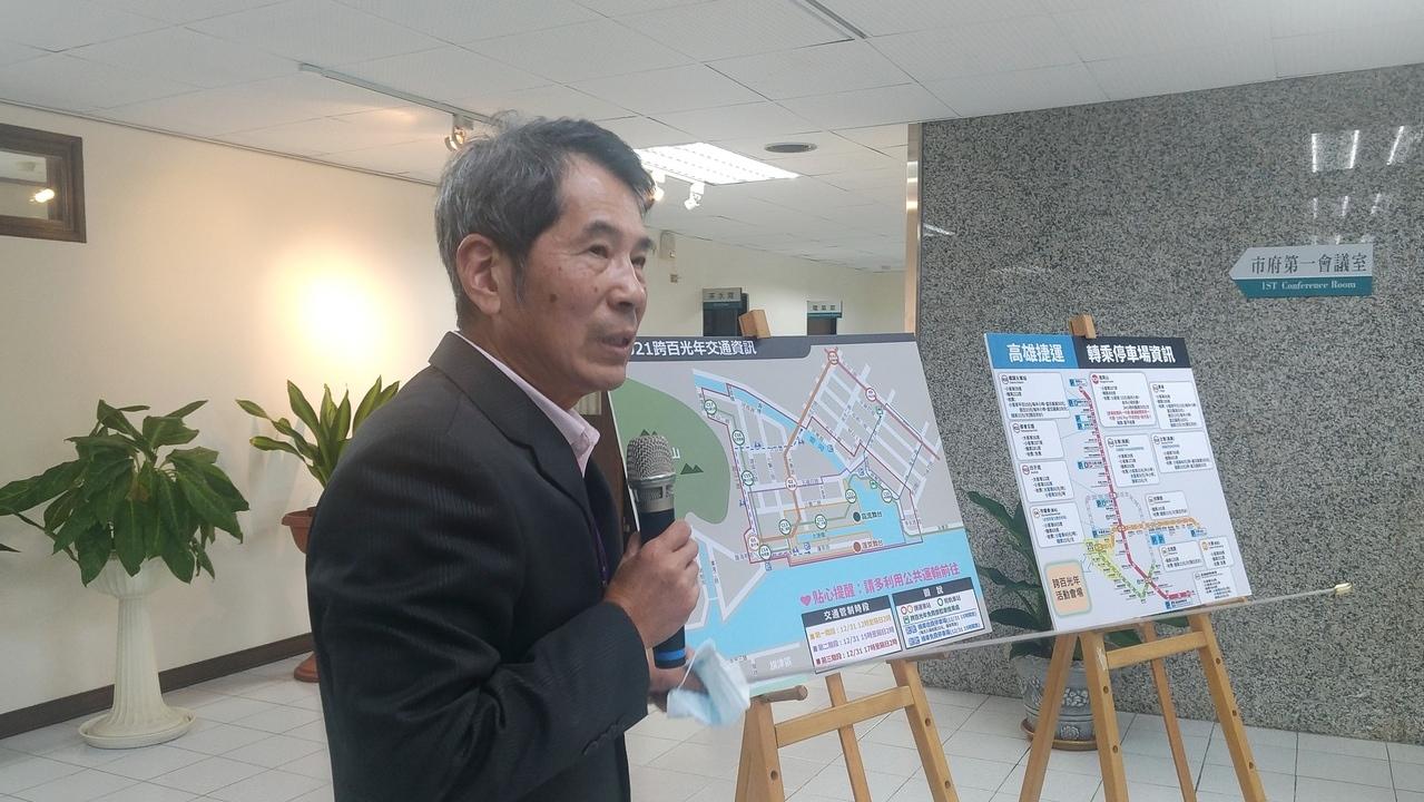 高雄跨年活動「2021跨百光年」,將於12月24日至1月3日於高雄港愛河灣登場。圖/聯合資料照