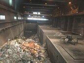 高雄燒垃圾量 明年上限133萬噸