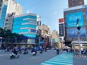竹北公告地價最高每坪84萬 光明六路銀行蟬聯10年地王