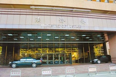 無差別撤銷假釋違憲,法務部審查完畢,126名受刑人依法釋放。