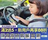 新北市推出路邊停車優惠活動 行動支付最低只要3元
