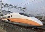 高鐵:1月4日起開放訂29天內車票 周末往返行程可同時訂