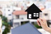 超過6成民眾考慮2年內進場 買房最大動機竟是「它」!