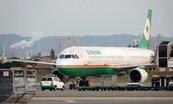 長榮航空因應業務需求 調整班型