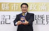22縣市有感施政大調查 台南城市幸福感逾86%