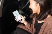 台南Uber確定5月12日上路 初期這6區可叫車