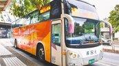 基隆中山快捷公車 9月上路