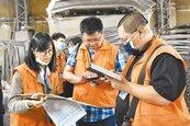 近7千家廠商可提申請 特登工廠土地變更 6月實施