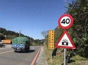 北宜公路2路段 8月前拉高速限