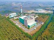 台南新建城西焚化爐 啟動廉政平台
