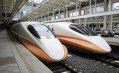 列車禁飲食 高鐵5月15日到6月8日暫停自由座