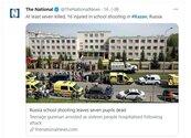 俄校園恐怖襲擊 槍手僅19歲