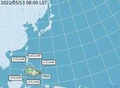 今年第三號颱風「彩雲」最快今晚生成 對台灣影響曝光