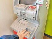 實體ATM減免2元 網銀轉帳免手續費