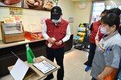 茶葉蛋、關東煮通通不賣 新北超商、賣場即刻下禁令