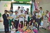 台北國際食品展揭幕 雲林物產館吸晴