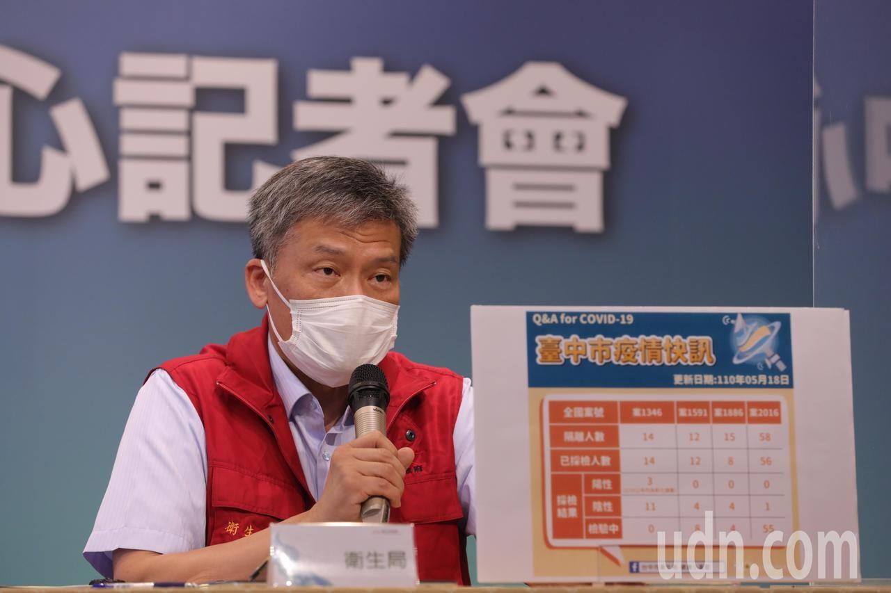 台中市衛生局長曾梓展。聯合報系資料照片/記者趙容萱攝影