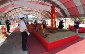 竹縣新埔警分局廳舍拆除重建 將釋出400坪空間作綠地