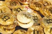 虛擬通貨平台納管洗錢防制 7月1日上路