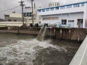 滯留鋒面南下 南市水利局三級開設抽水量逾46萬噸