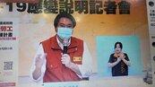 基隆大樓管理員發病到確診仍上班15天 曾到萬華茶藝館