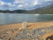 日月潭178年前古墓重回水底 距滿水位就差10米
