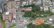 土城行政園區排除金城公園 今年下半年招商