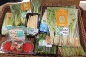 防疫蔬菜箱搶手!台南農業局再推12家及上市「綠竹筍」
