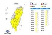 雨區擴大! 17縣市大雨特報 鄭明典:現在才開始增強