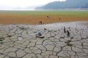 地球升溫1.5度恐來得更早 學者示警:台灣春季旱象將變頻繁
