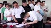 山東臨沂社區結婚贈房 網羨:還有人缺對象嗎?