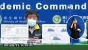 萬華社區內接種場地少 里長怨:長輩還要坐公車去台大