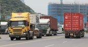 不再延期!柴油車六期排放標準拍板 9月上路