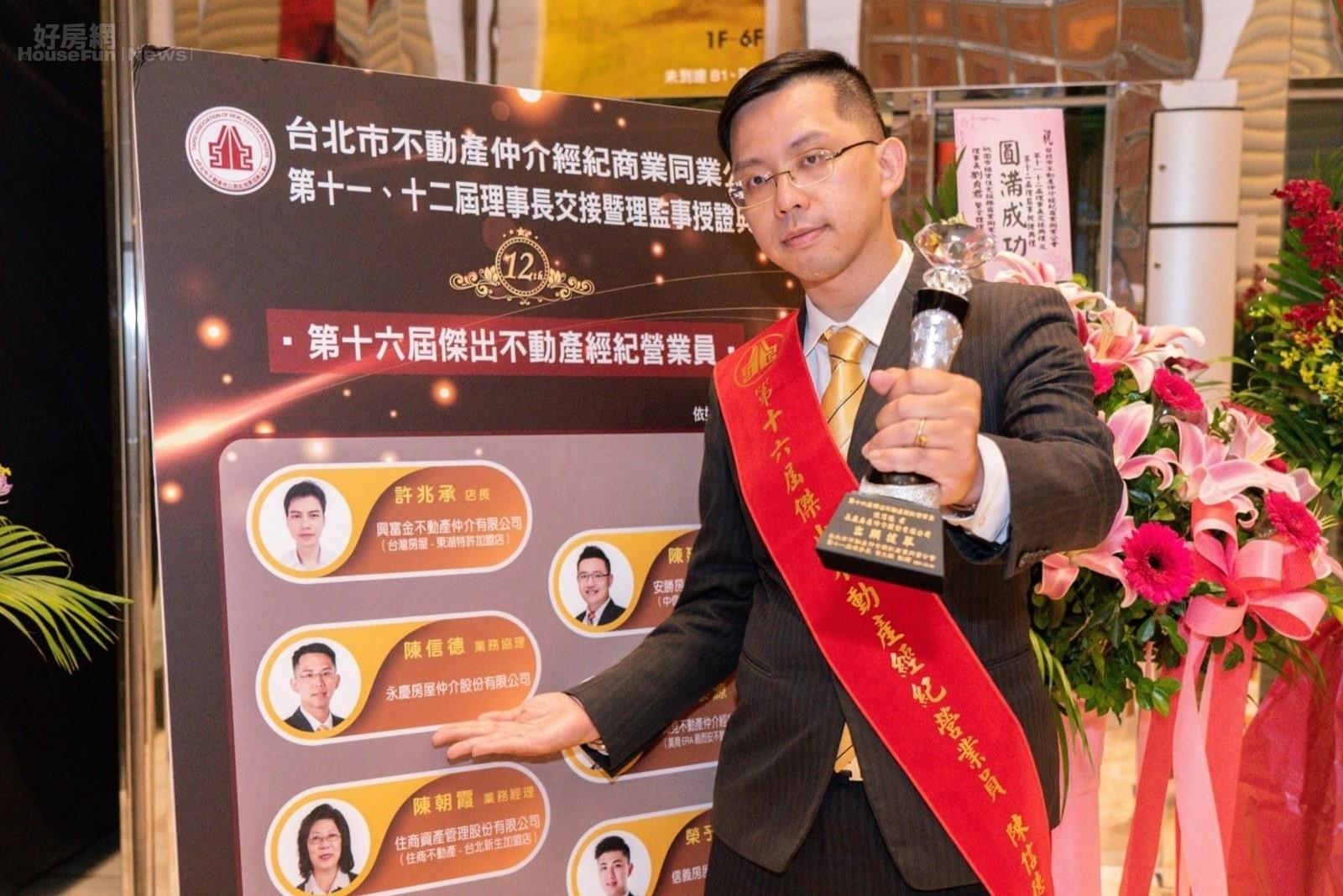 永慶房屋陳信德自創「311服務法」,以專業和實際行動獲得客戶信任。圖/永慶房屋提供