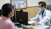 醫院擴大遠距視訊門診服務 腎友居家洗腎更安心