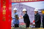 羅東新轉運站招商 投資金額至少5億