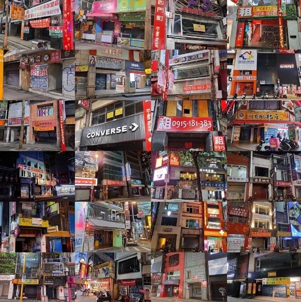 張哲生20日在臉書貼了一張由24張西門町店面招租的組合照,表示「自主封城一個月後的西門町,到處是待租的店面」。圖/張哲生提供